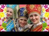 Народный ансамбль песни