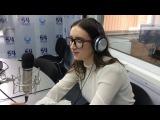 Радио 54. День знаний в студии будущий учитель начальных классов Татьяна Копылова