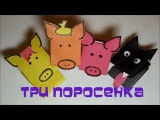 Пальчиковые игрушки для кукольного театра / Поделки из бумаги своими руками
