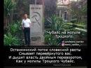 ПЕРЕВОРОТ Леонид Корнилов