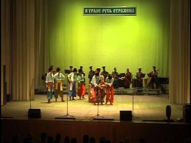Казачья воля на фестивале В Урале Русь отражена Екатеринбург 27 ноября 1 декабря 2007 г