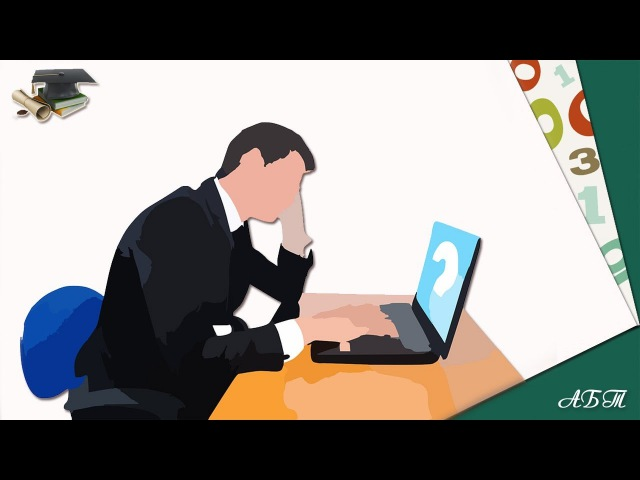 1.5 Мышление и деятельность 📚 ЕГЭ по ОБЩЕСТВОЗНАНИЮ подготовка с НУЛЯ