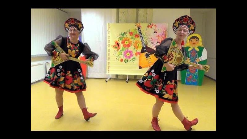 русский танец Балалайка- исп. танцгруппа Ивушка(г. Эрфурт)