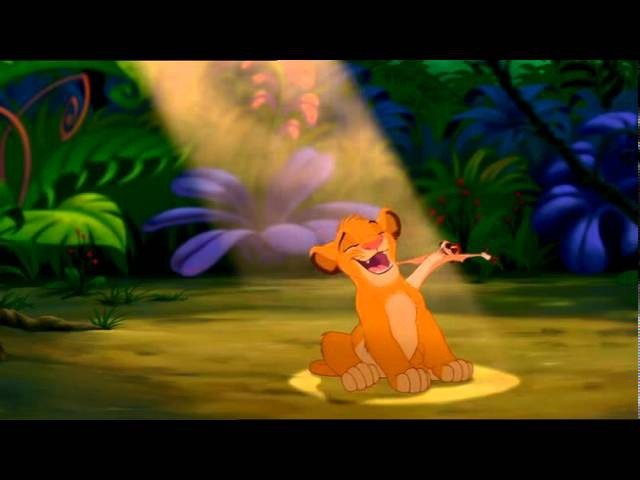 Король лев хакуна матата