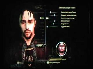 Dragon Age Origins 1 серия Знакомство