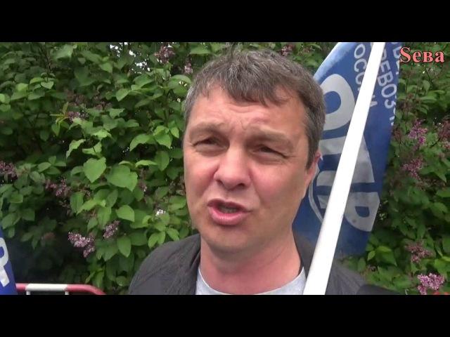 Sева: Перевозчики - дальнобойщики против коррупции. 12 июня. Митинг Навального. Ек ...
