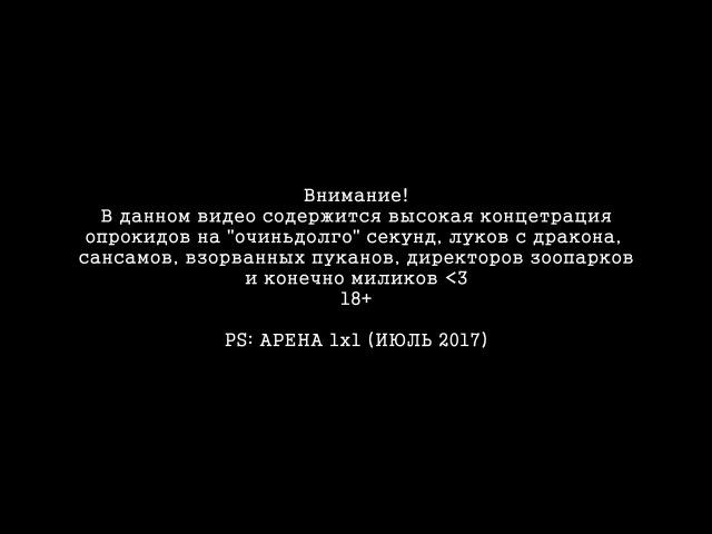 Archeage 3.5 Бортмеханик Darkrunner 1x1 (один на один...но это не точно)