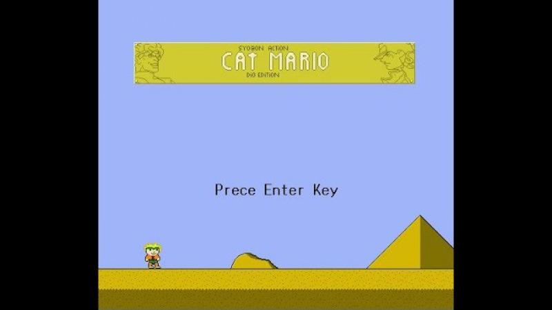 Cat Dio (Cat Mario reskin)