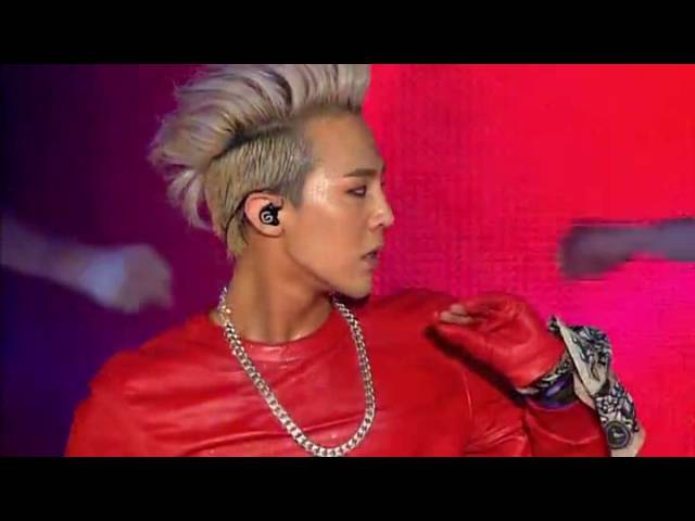 G-Dragon One of a kind world tour final - Coup d'e tat