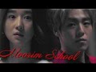 Shi WooSoon Duk-Неделимые ⌈Moorim School⌋ - -re-upload- -