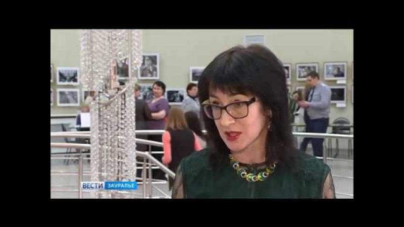 Форум департамента развития предпринимательства Курганской области