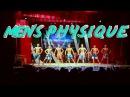 Новочебоксарск. Men's physique. Качки-мальчики. Качки-девочки.