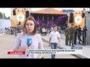 В Ізмаїлі розпочинається благодійний музичний рок фестиваль Дунайська Січ подробиці