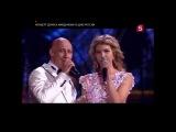 Денис и Наталья МАЙДАНОВЫ--