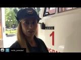 Экс-участница Дом 2 Татьяна Кирилюк примеряла на себя форму пожарного в Ярославле