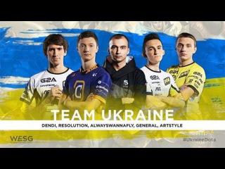 Team Ukraine vs Ukrainian Cossacks