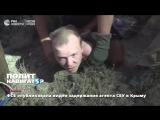 Задержание в Крыму человека-укропа (15 августа 2017)