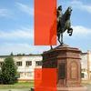 Команда Навального | Бийск
