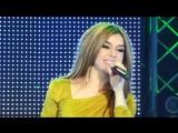 Зарина Тилидзе - Ты и Я