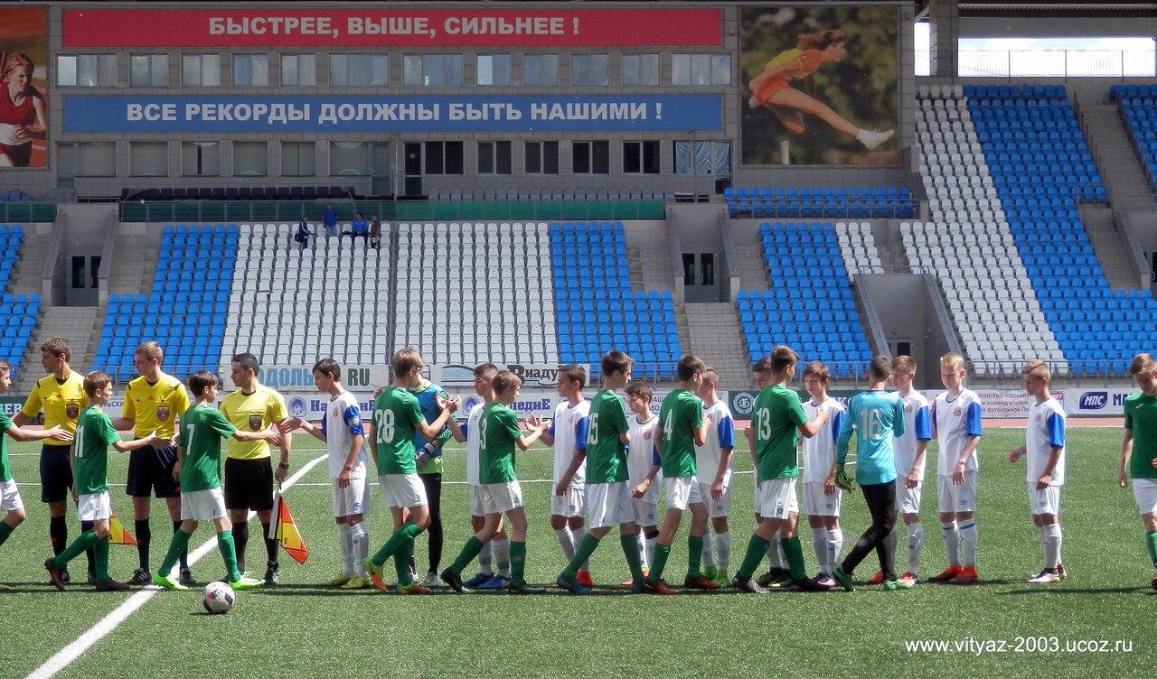 Команды СШ «Витязь» 2001 и 2003 г.р. в 10 туре Первенства России одержали две победы