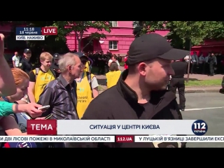 Киев, 18 июня, 2017 .Гей-парад (видео украинского ТВ)Полиция задержала на Марше равенства депутата Киевсовета Назаренко, - Загаз