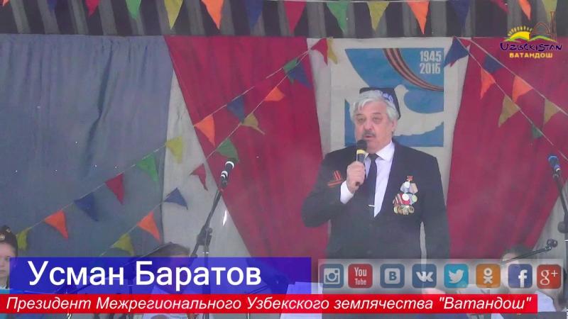 Славяне воевали против России, а узбеки защищали Россию День Победы в ВОВ п Михнево Ступинского района Московской области май 20