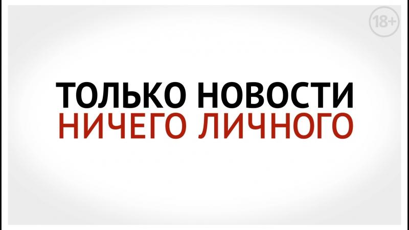 Лента.ру на ВКонтакте