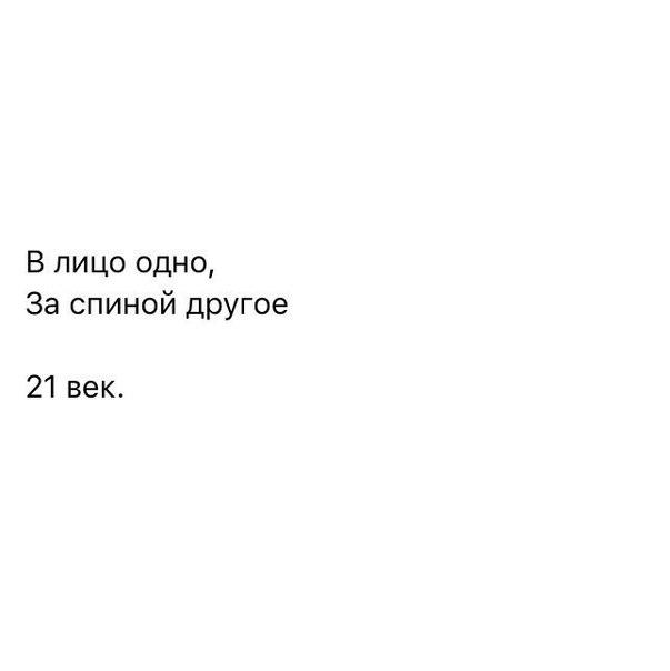 Фото №456245670 со страницы Мирославы Мамедовой