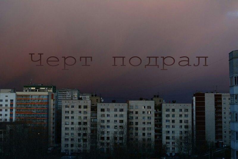 Надя Давлетбаева | Москва