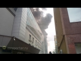 Первые минуты пожара в бизнес-центре на Крымском Валу