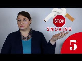 5 мыслей, которые помогли мне бросить курить