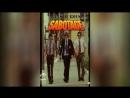 Бисти Бойз Саботаж (1994) | Beastie Boys: Sabotage