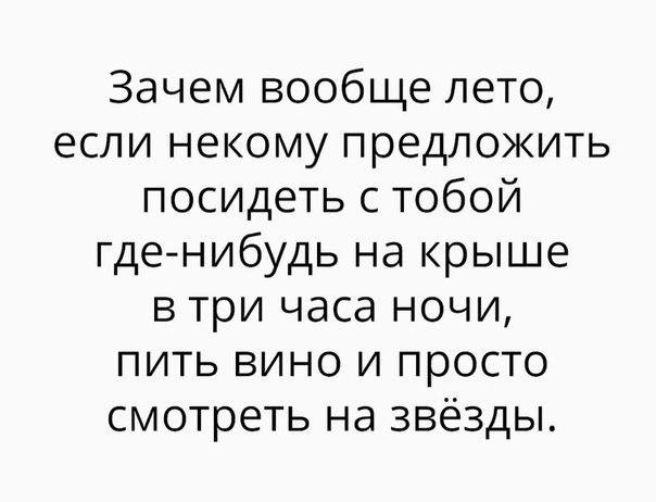 Фото №456266208 со страницы Валерии Андреевой