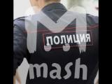 Сочинские полицейские жалуются на нервный срыв