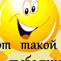 Анкета Сергей Иванов