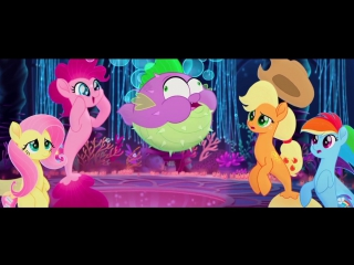 My Little Pony- The Movie - Официальной трейлер