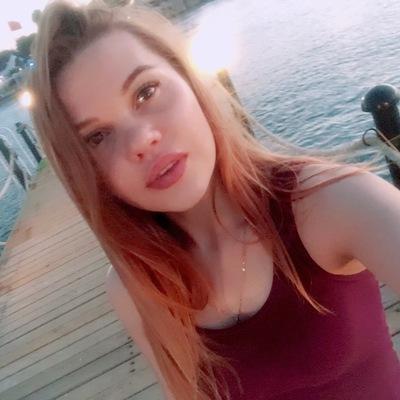 Екатерина Вычужанова