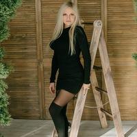 Юлия Астафьева