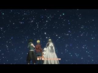 Фейри Тейл 2. Сказка о Хвосте Феи 2. Эндинг 1. ZERO [ Fairy Tail 2. Ending 8]