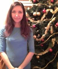 Ирина Хавронина
