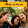 Biletmarket.ru|Афиша|Билеты без наценки|События