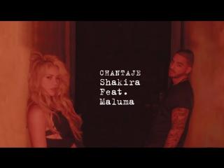 Shakira - Chantaje (Audio) ft. Maluma.mp3