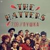 THE HATTERS (Шляпники) в Воронеже!