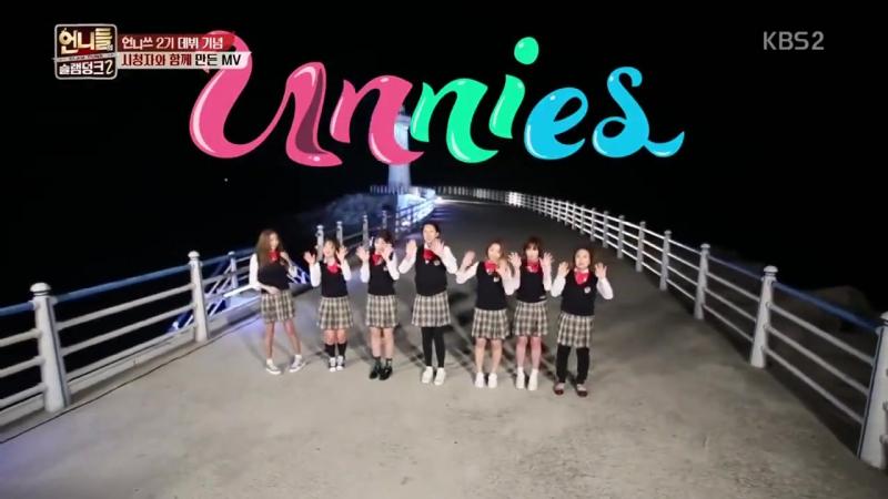 [MV2] Unnies(언니쓰) _ Right?(맞지?) (Sister's Slam Dunk Season 2(언니들의 슬램덩크 시즌 2))
