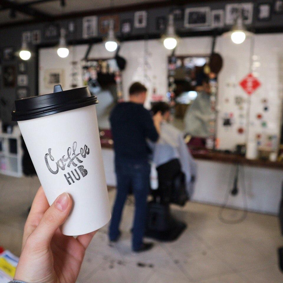 Chop-Chop & Coffee Hub