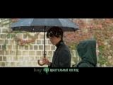 Chanyeol (EXO) & Punch – Stay With Me (Demon OST.1)[rus karaoke]