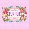 PURPUR Магазин косметики