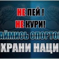 Алексей Цепицин