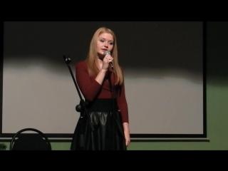 Шин Шилова - Стихам