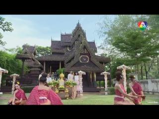 (на тайском) 16 серия КОНЕЦ Проклятие принцесс (2015)